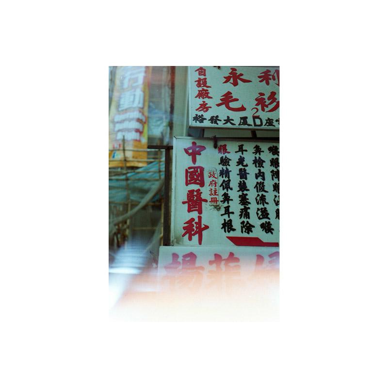 hk_211
